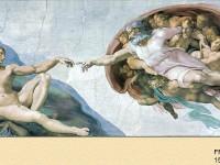 Фреска для дома Сотворение Адама
