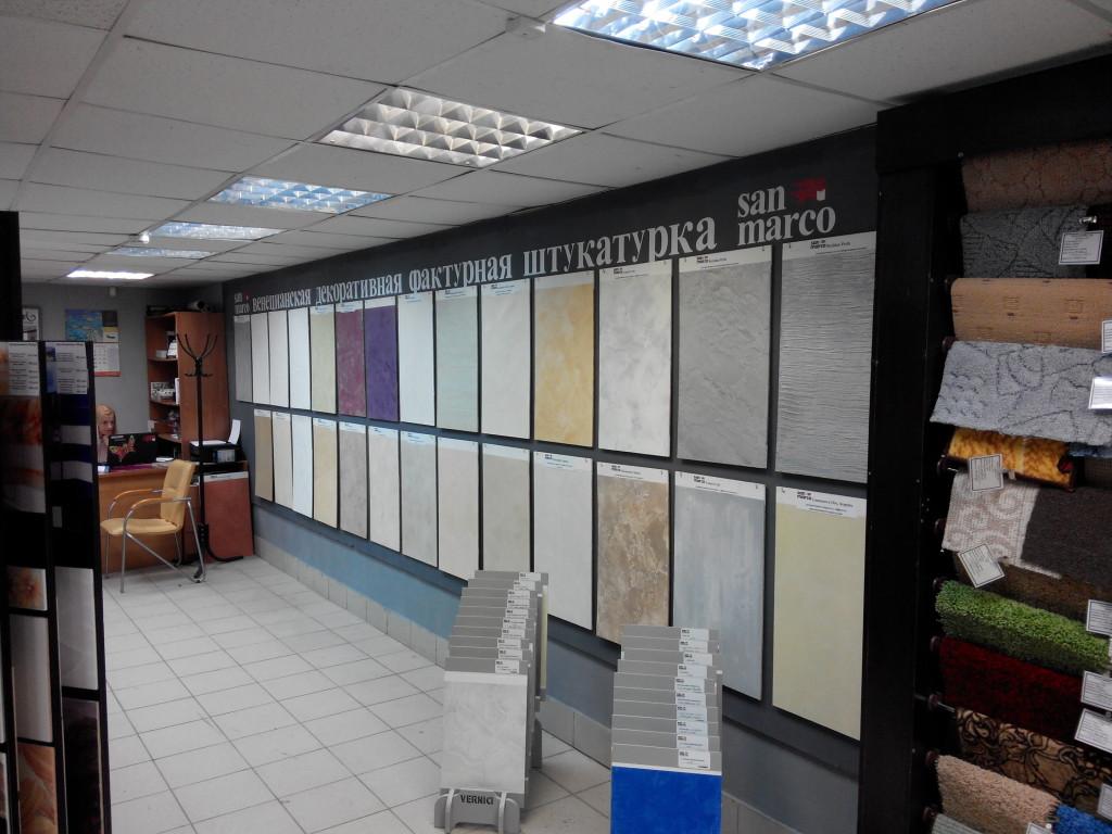 Магазин Квадратура