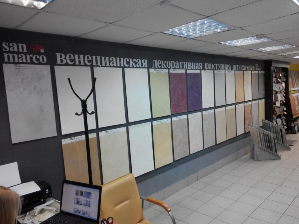 Строительный магазин Квадратура